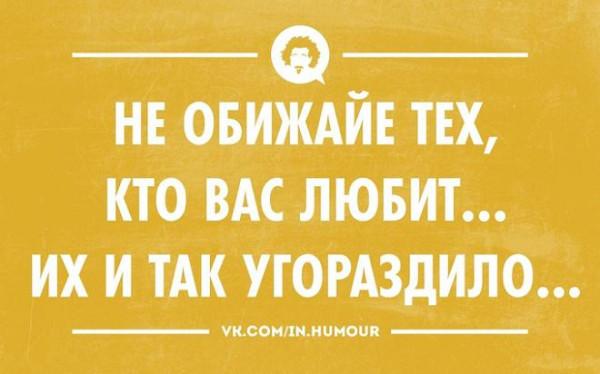 правюмор_1