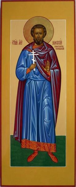 мученик Дмитрий Константинопольский