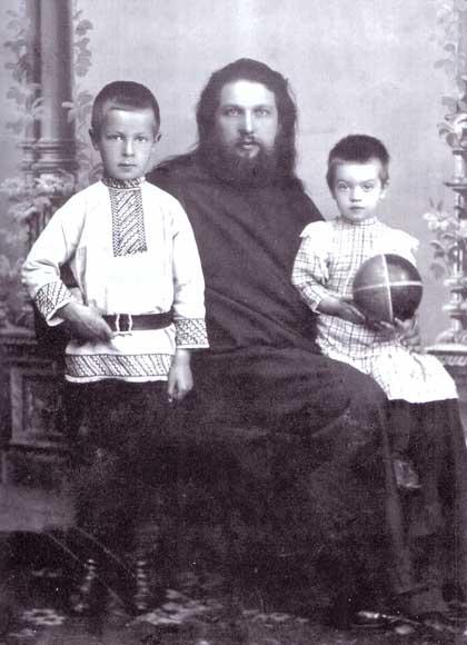 Священномученик Вячеслав Закедский, пресвитер