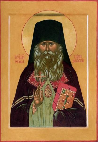 Cвященномученик Серафим (Звездинский), епископ Дмитровский