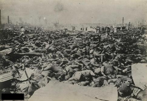 жертвы атомной бомбардировки