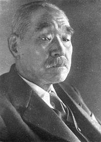Барон Кантаро Судзуки, 42-й премьер-министр Японии (7 апреля - 17 августа 1945 года)