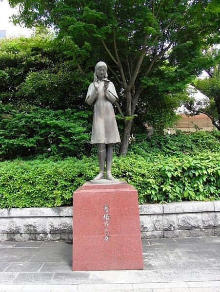 Памятник Сасаки Садако в Хиросиме