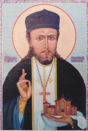 Священномученик Григорий Бронников 1