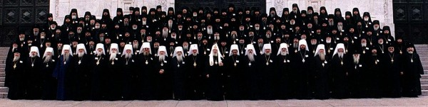 Юбилейный Архиерейский Собор Русской Православной Церкви, проходил с 13 по 16 августа 2000 года