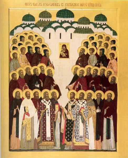 Икона — собор Святых, прославленных в 2000-е лето от Рождества Христова