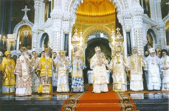 Святейший Патриарх Московский и всея Руси Алексий II и Предстоятели Поместных Православных Церквей за Божественной литургией, 19 августа 2000 г.