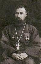 Священномученик Александр Елоховский, пресвитер