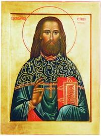 Священномученик Александр Елоховский, пресвитер 1