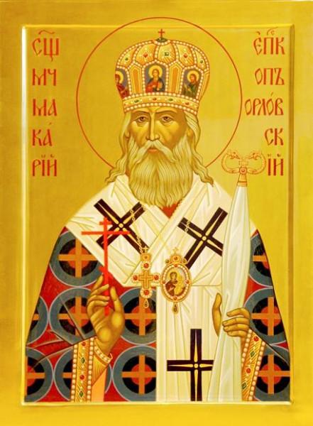 Священномученик Макарий (Гневушев), епископ 2