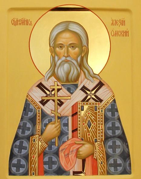 Священномученик Алексий (Орлов), архиепископ 2