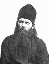 Священномученик Феодор (Смирнов), епископ 1