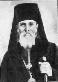 Священномученик Алексий (Орлов), архиепископ 1