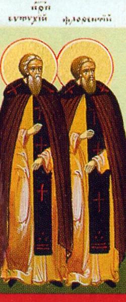 Преподобные Евтихий и Флорентий