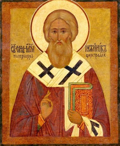 Святитель Каллиник I Константинопольский, патриарх