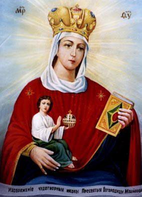 икона Божией Матери Михайловская