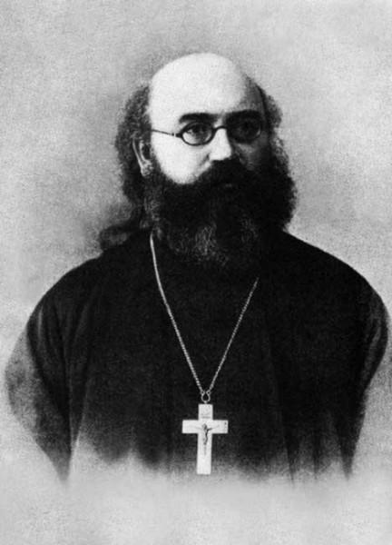 Священномученик Иоанн Восторгов, пресвитер