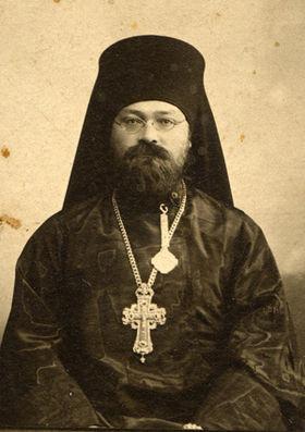 Священномученик Ефрем (Кузнецов), епископ