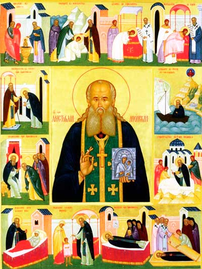 Преподобный Аристоклий (Амвросиев), старец Московский 1