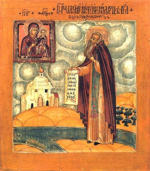 Преподобный Арсений Комельский, игумен