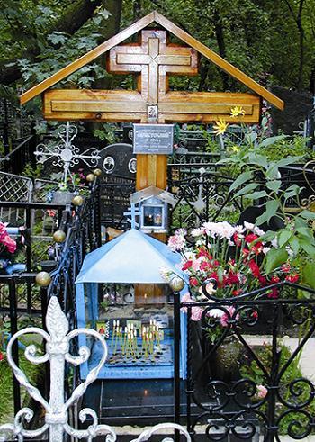 Прежняя могила старца Аристоклия на Даниловском кладбище