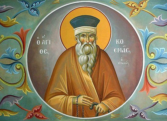 Равноапостольный Косма Этолийский, иеромонах