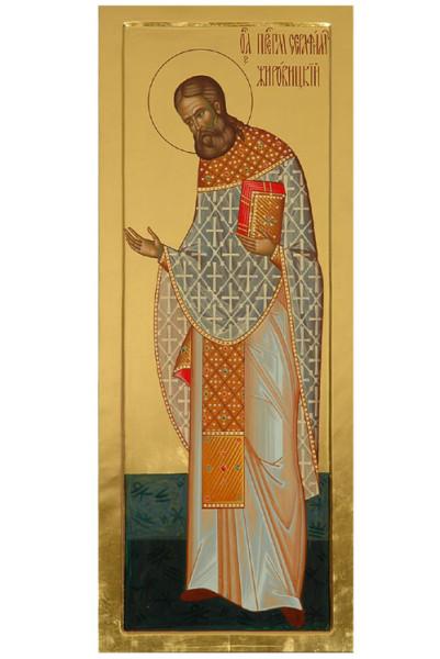 Преподобномученик Серафим (Шахмуть) 1