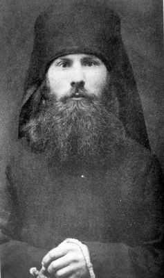Преподобномученик Серафим (Шахмуть)
