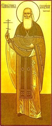 Священномученик Владимир Мощанский, пресвитер 2