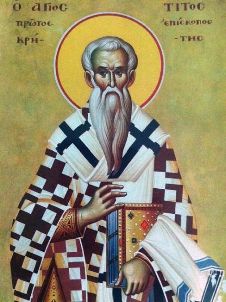 Апостол от 70-ти Тит, епископ
