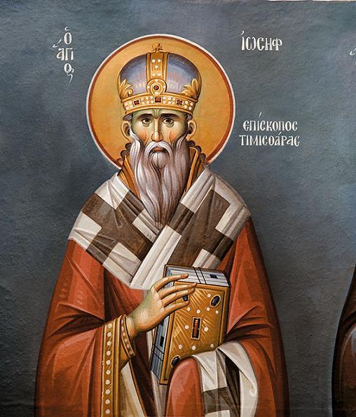 Фреска с изображением святителя Иосифа Тимишоарского на Ватопедском подворье в Порто-Лагос