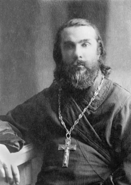 Священномученик протоиерей Алексий Введенский