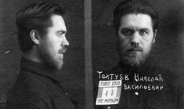 Священномученик протодиакон Николай Тохтуев, тюрьма 1933 год