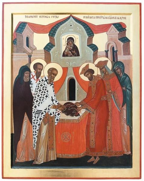 Положение честно́го Пояса Пресвятой Богородицы (395–408)