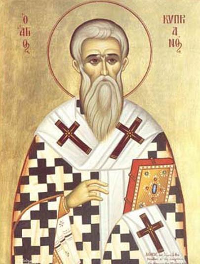 Священномученик Киприан Карфагенский, епископ