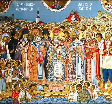 Собор новомучеников Ясеновацких