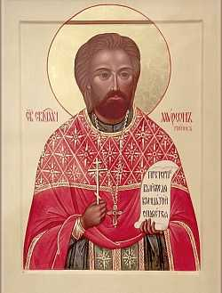 Священномученик Мирон Ржепик, пресвитер