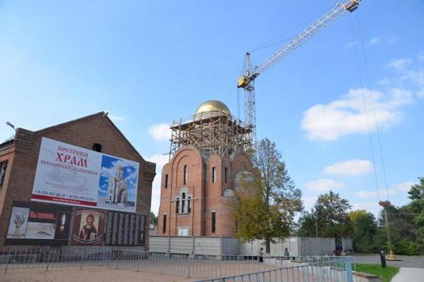 Беслан. Во дворе школы №1 достраивают храм Новомучеников и Исповедников Российских