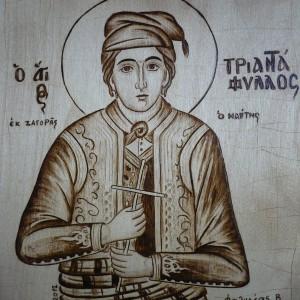 Святой преподобномученик Триандафилл