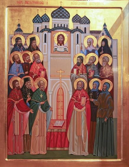 Собор Шатурских святых