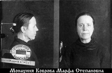 Преподобномученица Марфа (Коврова)