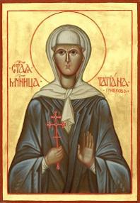 Преподобномученица Татиана Грибкова, послушница 2