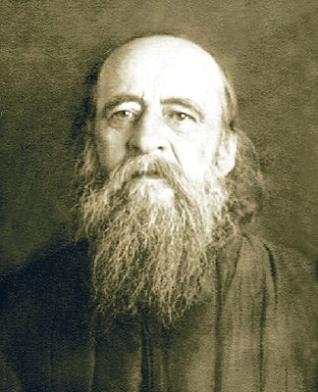 Священномученик Иоанн Тихомиров