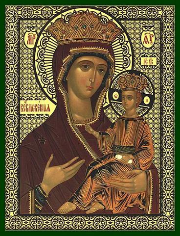 Икона Пресвятой Богородицы, именуемая «Всеблаженная» или «Памакариста»