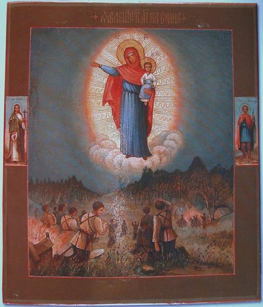 Икона Богородицы Августовская