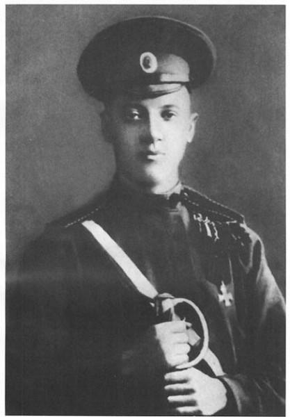 Николай Гумилёв, 1915 г.