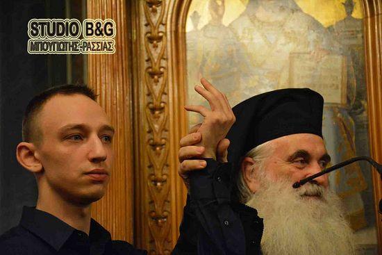 исцеленый_святителем_Лукой_юноша