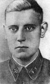 Васильев Михаил Иванович - герой СССР