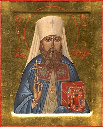 Священномученик Григорий (Лебедев), епископ