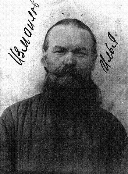 Священномученик Илия Измайлов, пресвитер